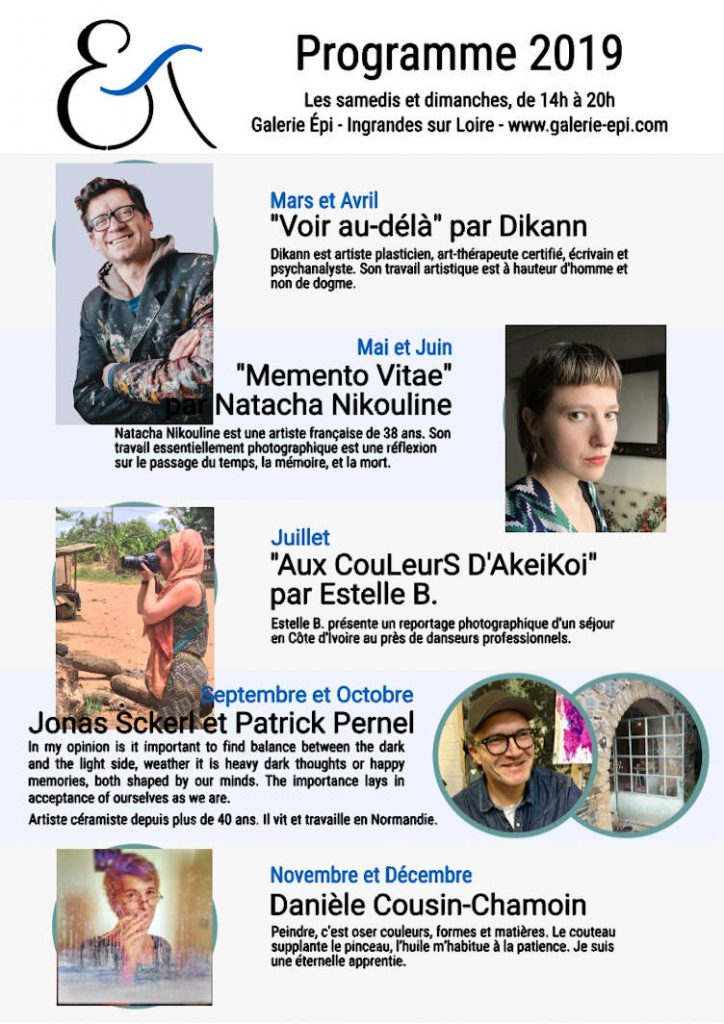 Galerie Epi Ingrandes JeanClaudeM jcm-photo programme 2019